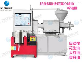 XZ-100B快速离心滤油榨油机 旭众榨油机价格