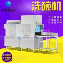 XZ-3000學校食堂多功能洗碗機 長龍式洗碗機