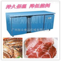 TWO.25L2T旭眾廠家直銷廚房冷藏柜工作臺不銹鋼