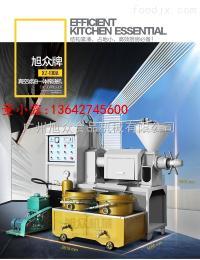 XZ-130A商用自动榨油机(工厂直销)