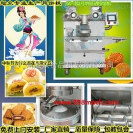 60-II月饼机生产线 月饼机品牌 月饼机械设备