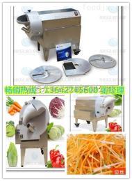 XZ-682XZ-682切菜机