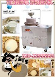 XZ-350广州电动石磨豆浆机,石磨豆浆机