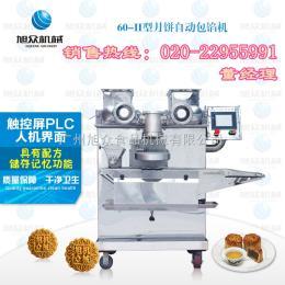 60-II福建桃酥餅干機加工設備