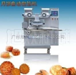 60-II惠州月饼包馅成型机 玉林月饼机厂家 广宁全自动月饼机