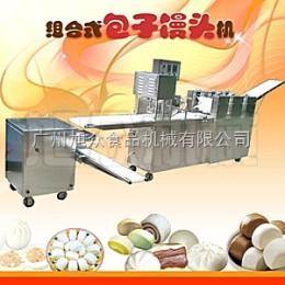 ZH-280深圳包子饅頭組合機 肇慶包子饅頭組合機 韶關包子饅頭組合機