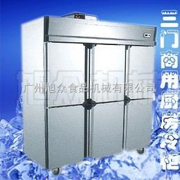 GD.1.6L6S广东商用厨房冷柜 不绣钢冷柜 冷柜机器 旭众品牌冷柜