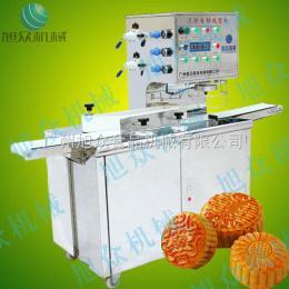 CG-63北京月饼机,香港月饼机,月饼自动成型机,粉果机