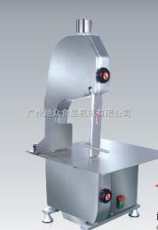 JG210锯骨机械、锯排骨机、锯冰块机