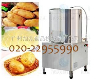 13435612749脱皮机厂家,洗菜脱皮机,厂家直销土豆脱皮机广州旭众薯仔脱皮机