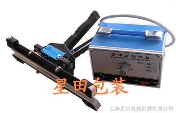 XT-200I手钳式塑料袋封口机