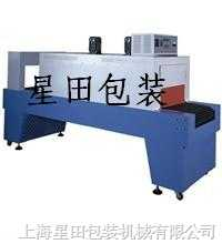 SM-6040PE收缩包装机