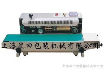 FR-900多功能自动薄膜封口机