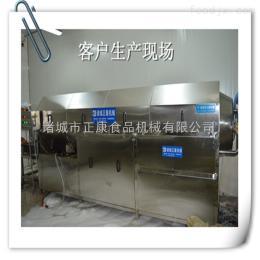 XD-3800真空食品包装袋清洗机
