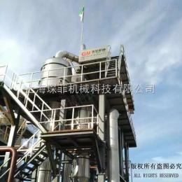 自动强制循环蒸发器