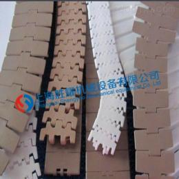 103柔性链_优质103柔性链板价格