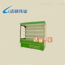 立式风幕柜(果绿·2米·一体机)