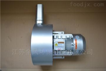 雙段旋渦氣泵