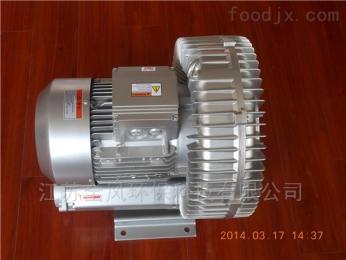 廠家直銷12.5KW高壓旋渦氣泵