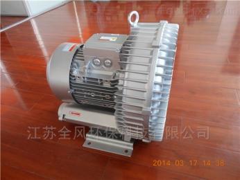 台湾高压鼓风机厂家