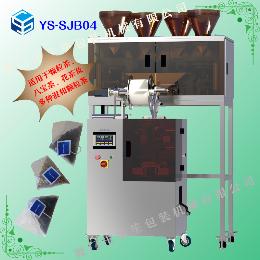 红茶三角包茶叶包装机