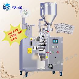 供应感冒冲剂设备,干燥剂机械,砂糖包装机