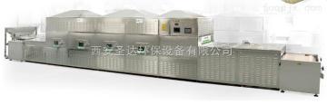 高品质坚果干燥用微波低温烘干机/西安微波干燥设备