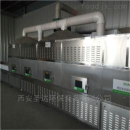 圣达厂家全自动控制微波干燥电池材料设备