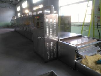 厂家直销代替传统老旧机器的枸杞杀 菌设备