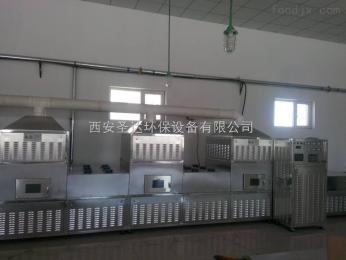 花生微波熟化機,花生干燥殺 菌微波廠家