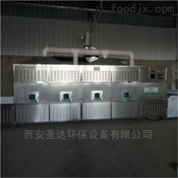 厂家直销全自动全自动控制麦苗粉烘干杀 菌设备