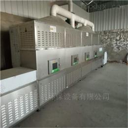 厂家直销杏仁烘干微波环保设备生产西安圣达