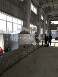新疆肉制品殺菌設備