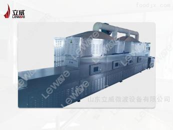 济南多功能五谷杂粮微波烘焙设备厂家