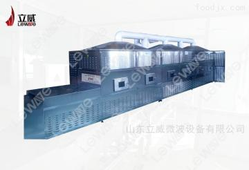 立威无污染牌化工原料微波干燥机