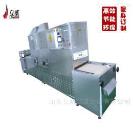 济南厂家高效率猪皮微波膨化设备