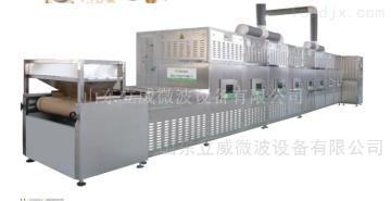 氧化锆微波烘干设备厂家位置地点