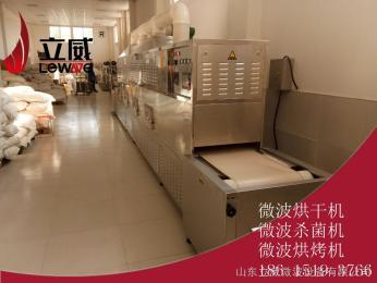 供应木材微波烘干设备厂家位置