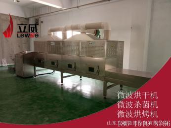 自动化设备五谷杂粮烘�e焙设备