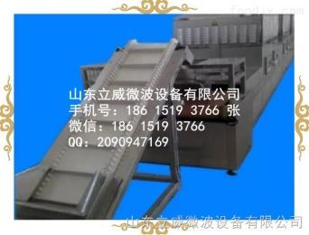 茶叶杀青设备 茶叶烘干机温控可调节能环保