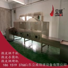 饲料烘干杀菌设备青岛实力生产厂家