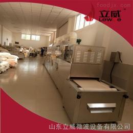 五香花生米熟化設備廠家