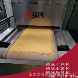 五谷杂粮黄豆预熟烘焙机