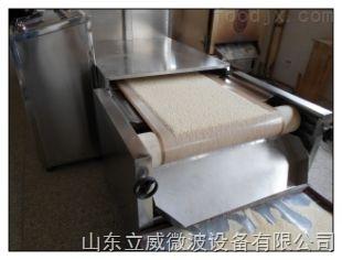 饲料微波烘干脱水设备青岛实力生产厂家-友情推荐济南立威微波烘干设备