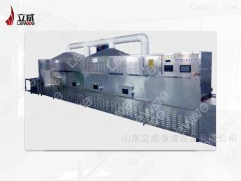 山东真空袋装食品杀菌设备//微波杀菌设备厂家