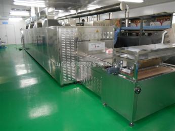 LW-50KWCGA調味品微波干燥殺菌機微波干燥殺菌機調味品廠家直銷
