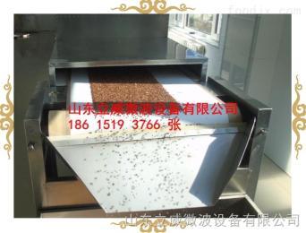 lw-70hmv立威新研制面粉烘干设备