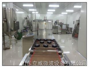 现在磷酸铁锂烘干设备用-微波设备-立威微波烘干设备