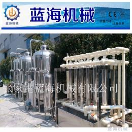 LH-ROFST饮用水-水处理反渗透装置过滤设备生产厂商