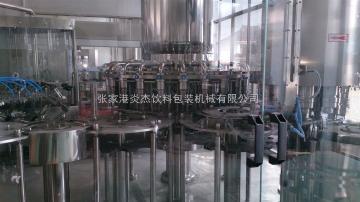 RCGF24-24-8果汁饮料热灌装三合一饮料灌装设备